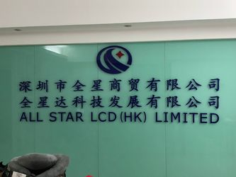 Trung Quốc ALL STAR LCD (HK) LIMITED